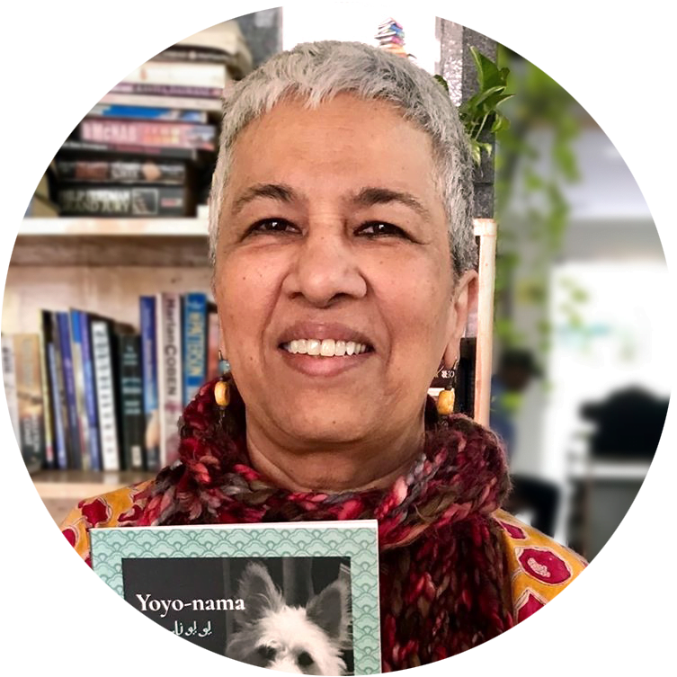Gouri Dange Author and Teacher