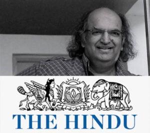 Film Appreciation The Hindu